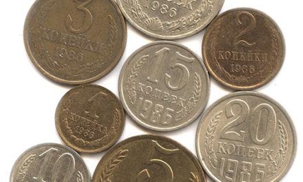 Монеты СССР 1986 года: стоимость, редкие разновидности