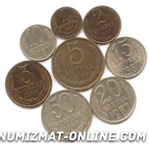 Монеты регулярного чекана 1987 года