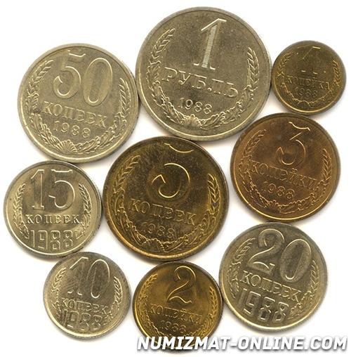 Монеты ссср 1988 года стоимость каталог 2 злотых