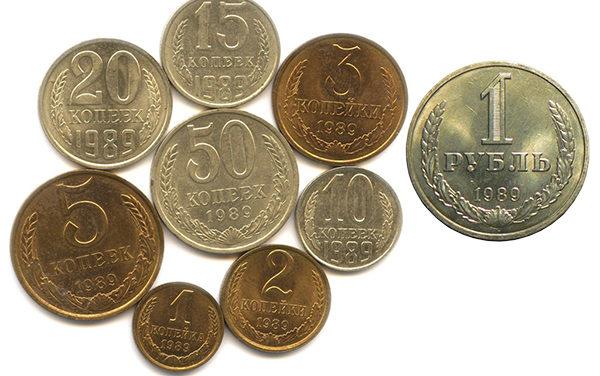 Монеты россии и снг коинс москов