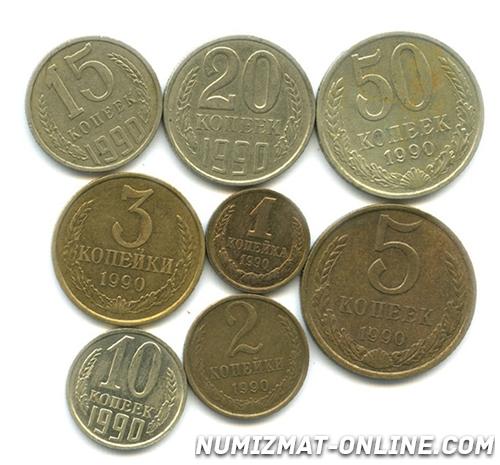 Справочник монет мира регулярного чекана стоимость монет ссср 1961 года