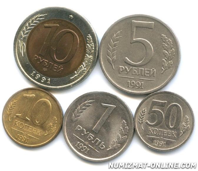 Год буквами старинные монеты таблица купить зн
