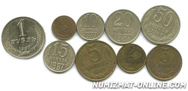 Монеты 1987 года сколько стоит монета чехословакии