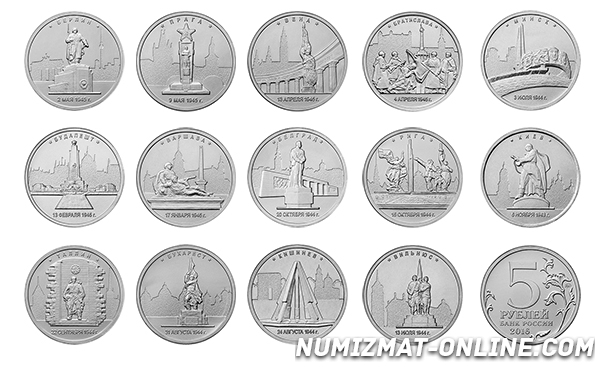 Монета 5 рублей 2016 года вена стоимость кто принимает монеты