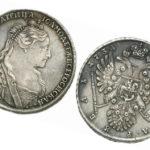 Монеты Анны Иоанновны (каталог и стоимость царских монет 1730-1740)