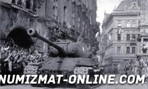 Освобождение Праги 09.05.1945 года