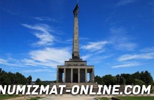 Памятник войнам освободителям в Братиславе