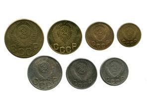 Реверс пробных монет 1947 года