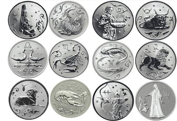Серебряные монеты гороскоп альбом для банкнот grande купить