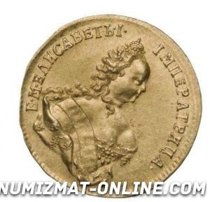 1 червонец 1748 года золотые
