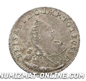 1/3 талера 1761 года для Пруссии