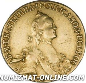10 рублей 1765 г. Екатерины 2 золотые