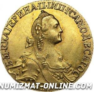 10 рублей 1767 г. Екатерины 2 золотые портрет шире