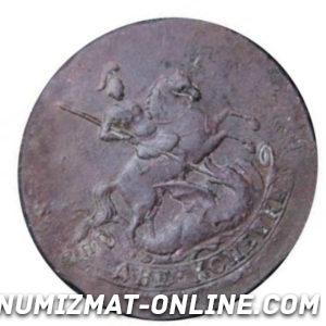 2-kopejki-1763-goda-spm-gurt-nadpis