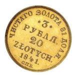 3-rublya-20-zlotyx-1841-goda-spb-ach