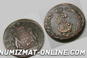 mednye-monety-ekateriny-2