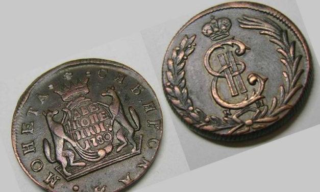 Медные монеты Екатерины 2 (каталог и стоимость царских монет 1763-1796)