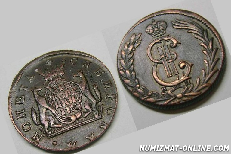 Монеты времен екатерины 2 цена стоимость монет сочинской олимпиады 25 рублей