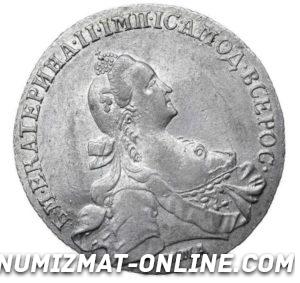 moneta-1-rubl-1768-goda-mmd-ei-osobyj-portret
