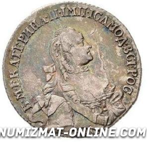 moneta-polupoltinnik-1764-mmd-ei-bez-inicialov