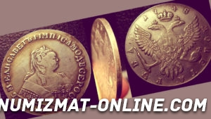 Монеты Елизаветы 1
