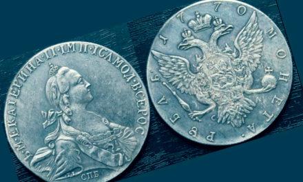 Серебряные монеты Екатерины 2 (каталог и стоимость царских монет 1762-1796)