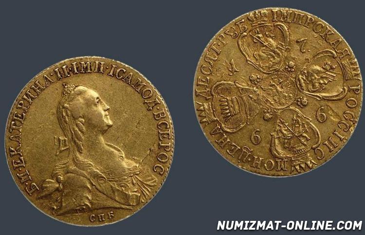 Монеты екатерины 2 каталог 2 рубля полководцы