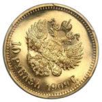 10-rubley-1909-goda-eb