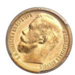 15-rubley-1897-goda-ag