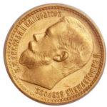 15-rubley-1897-goda-ag-ross