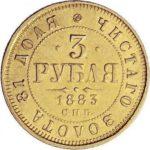 3-rublya-1883-goda-spb-ag