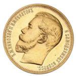 37-rubley-50-kopeek-1902-goda