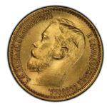 5-rubley-1898-goda-ag