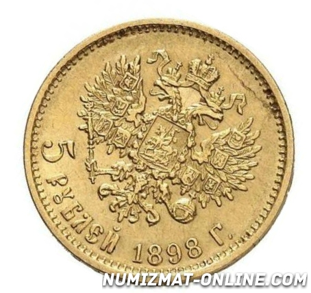Разный гурт 10 рублей 1898 года 1907 год 15 коп спб цена