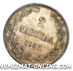 moneta-nikolaya-ii-2-marki-1908-goda