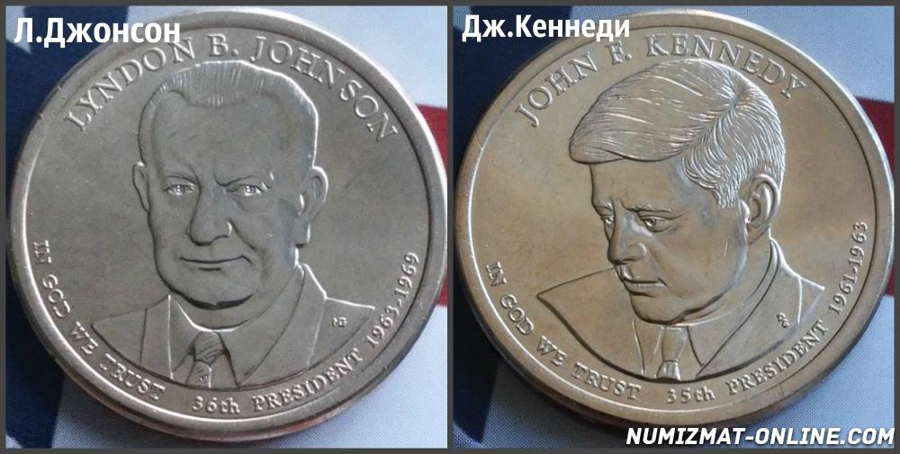 monetyi-1-dollar-ssha-l-dzhonson-dzh-kennedi