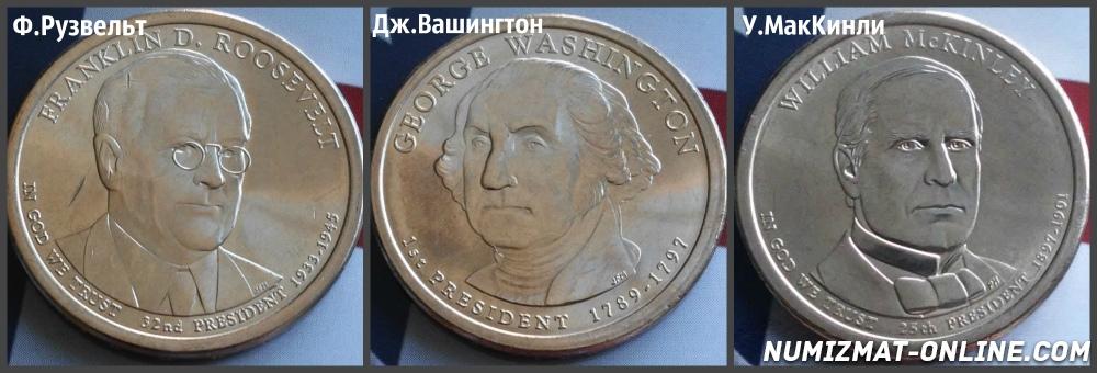 monetyi-1-dollar-ssha