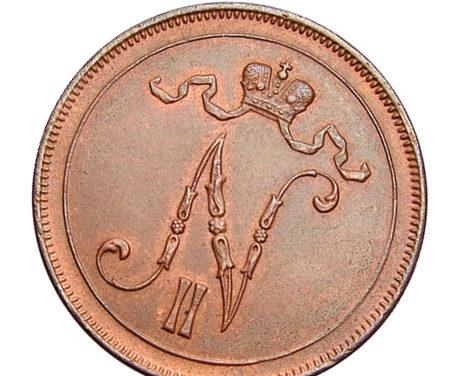 Монеты Николая 2: монеты для Финляндии, монеты Германской оккупации