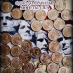 1 доллар США: Президентские доллары