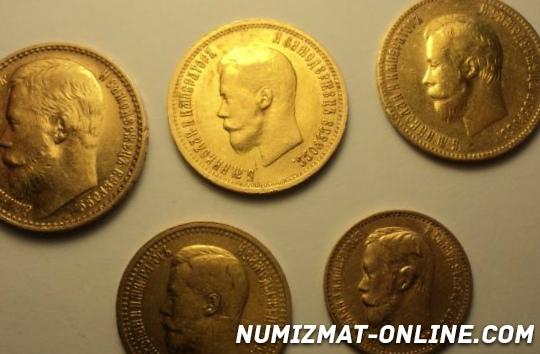Золотые монеты Николая 2 (каталог и стоимость царских монет 1897-1911)