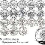 25 центов США: Национальные парки