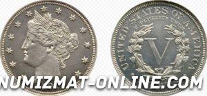 5 центов 1913 года
