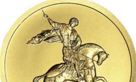 РСХБ в Чите начал продажу монет с изображением Георгия Победоносца