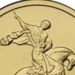 Центробанк дополнительно выпустит почти 500 тыс. инвестиционных монет