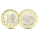 В России появилась новая памятная 10-рублевая монета