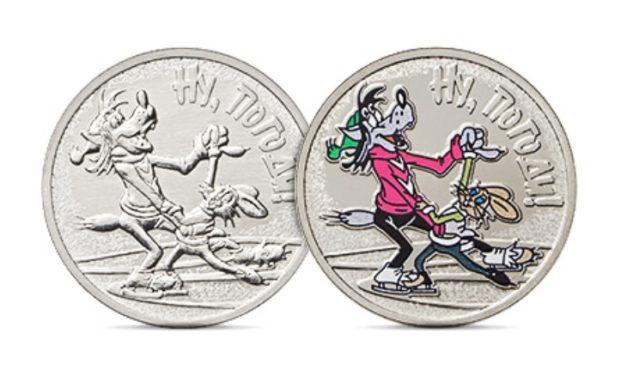 Банк России выпустит монеты с «Ну, погоди!»